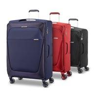 In vielen Größen erhältlich, vom Bordgepäck bis zum extra großen Koffer.